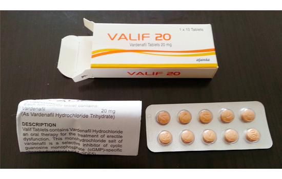アジャンタファーマ社のバリフ20mgの外箱、添付文書、錠剤シートの画像